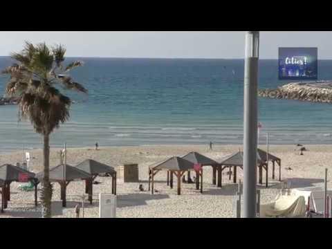 Tel Aviv Israel 2017 - Tour City- תל אביב ישראל 2017 - סיור שנרכשה במשותף