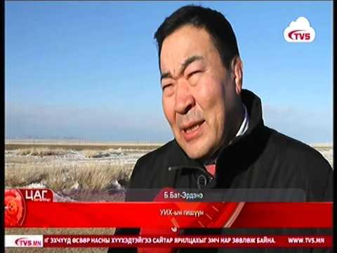 Чингис бондын төлбөрт жилд 1.5 их наяд орчим төгрөг төлнө