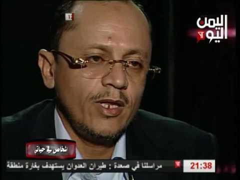 وجوه مالوفه مع يحي محمد المهدي 2 9 2016