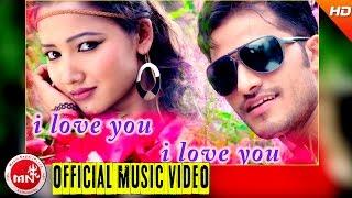I Love You - Bishnu Majhi & Mohan Khadka Ft.Bimal Adhikari/Asha Khadka