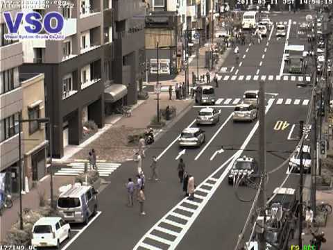 giappone terremoto tsunami crith talún tSeapáin Japan Earthquake 일본 지진 해일