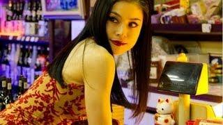 Nonton Guilty Of Romance   Trailer Deutsch German  Hd  Film Subtitle Indonesia Streaming Movie Download