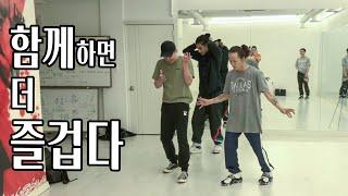 Crazy Kyo & Poppin Hyun Joon – practice