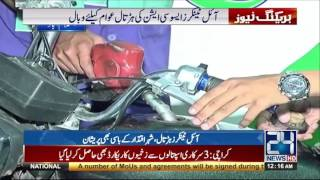 Petrol Shortage Started in Islamabad24 News HD is one of the leading news channels of Pakistan bringing you the latest current affairs from Pakistan and around the world. Subscribe to the Official 24 News YouTube Channel:https://www.youtube.com/c/24NewsHDLike us on Facebook:https://facebook.com/24NewsHD.tvVisit our website: https://www.24NewsHD.tv
