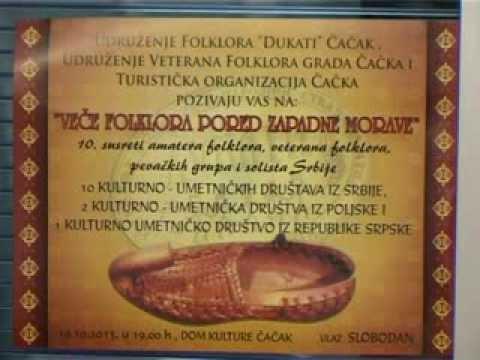 Вече фолклора, певачких група и солиста Србије