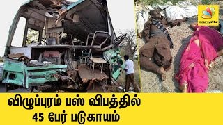 Viluppuram India  City new picture : Villupuram bus accident: 5 killed, 45 injured | National highway accident in india