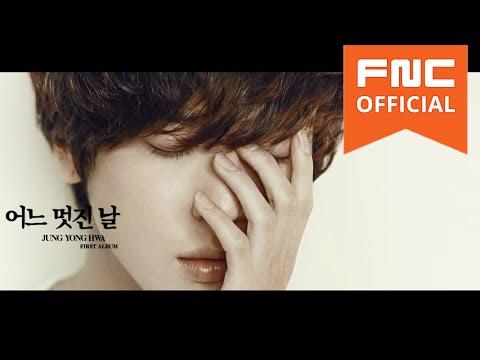정용화 (Jung Yong Hwa) - 어느 멋진 날 (One Fine Day) Image Teaser 2
