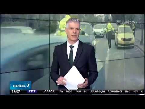 Ο υφυπουργός Προστασίας του Πολίτη, Λευτέρης Οικονόμου, στην ΕΡΤ | 15/04/2020 | ΕΡΤ