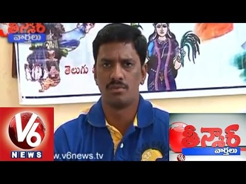 Evvaro Telidu  Says Jai Samaikyandhra   Against Telangana  Teenmaar News