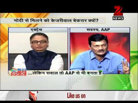 politics - In view of fresh drama mounted by Arvind Kejriwal in Gujarat and the pandemonium that ensued in Gandhinagar, this episode of Zee Media's BBV show talks on th...