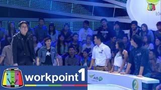 Pitsana Frarab 24 July 2014 - Thai Game Show