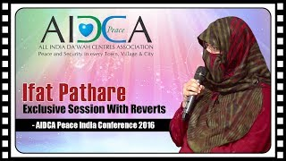 Ifat Pathare #Reverts