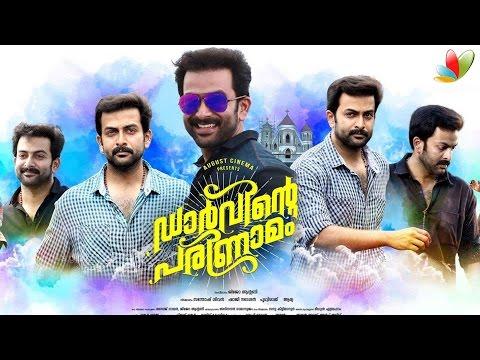 Darvinte-Parinamam-Full-Movie-Review-Prithviraj-Chemban-Vinod