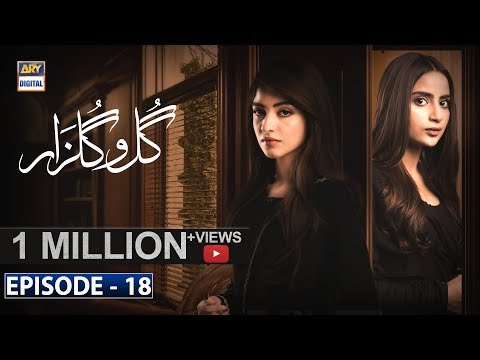 Gul-o-Gulzar Episode 18 is Temporary Not Available