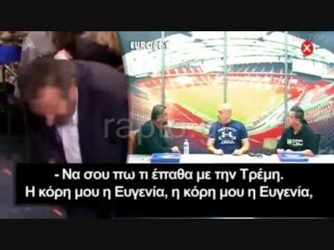 τσαπανιδου - Περισσότερα και καθημερινά στο http://www.rapto.gr/ . Εγγραφείτε και δείτε καθημερινά στο rapto TV, προβλέψεις, ρεπορτάζ, σχόλια αγωνιστικής,...