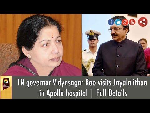 TN-governor-Vidyasagar-Rao-arrives-in-Apollo-hospital-to-visit-Jayalalithaa-Full-Details
