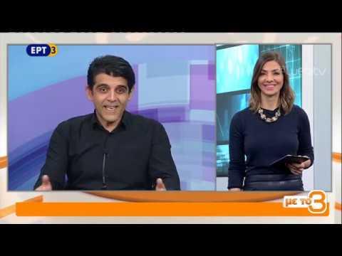 Ελληνικά προιόντα και δράσεις στην Ουτρέχτη | 17/1/2019 | ΕΡΤ