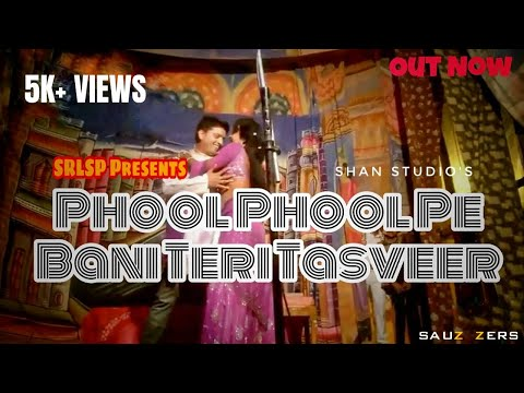 Video Phool Phool Pe Bani Teri Tasveer Performance : SRLSP download in MP3, 3GP, MP4, WEBM, AVI, FLV January 2017