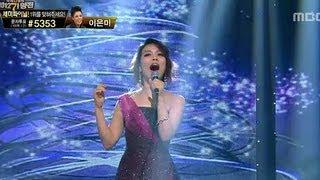 Video #06, So Hyang - Oh Holy Night, 소향 - 오 홀리 나잇, I Am a Singer2 20121223 MP3, 3GP, MP4, WEBM, AVI, FLV Agustus 2019