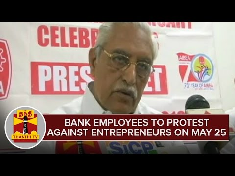 Bank-Employees-to-protest-against-Entrepreneurs-on-May-25-ThanthI-TV