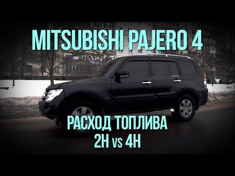 Mitsubishi pajero 1998 расход топлива фотография