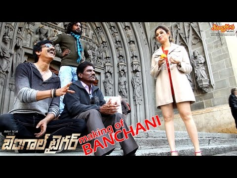 Making Of Banchani Song | Bengal Tiger | Raviteja | Tamanna | Raashi Khanna