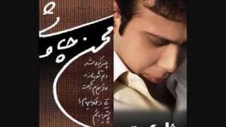 Mohsen Chavooshi - Jacket