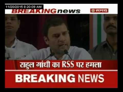राहुल का RSS और मोदी पर हमला