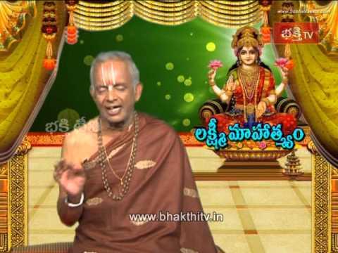 Sravana Masam Lakshmi Kataksham - Lakshmi Mahathyam - Episode 19_Part 1