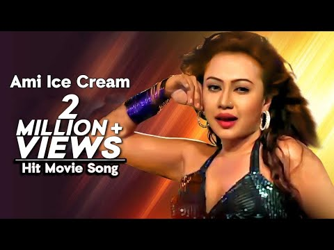Ami Ice Cream | Tomar Jonno Mon Kande | Movie Song | Bipasha Kabir,  Shakil Raj