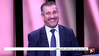 أسباب العزوف عن التصويت في الانتخابات التونسية