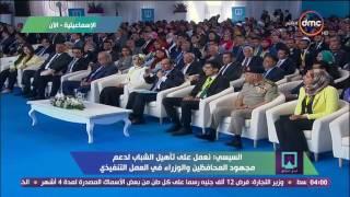 مؤتمر الشباب - كلمة الرئيس السيسي Ù...