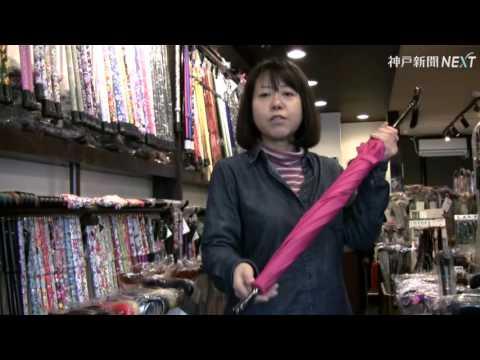進化する杖 ファッション化で売れ行き好調