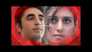Video Are Bilawal Bhutto and Hina Rabbani Khar having an affair? MP3, 3GP, MP4, WEBM, AVI, FLV November 2017