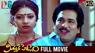 Video Mister Pellam Telugu Full Movie | Rajendra Prasad | Aamani | AVS | MM Keeravani | Indian Video Guru MP3, 3GP, MP4, WEBM, AVI, FLV Maret 2019