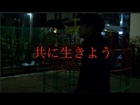 , title : 'jan and naomi-TIC(Requiem for Tokyo) MUSIC VIDEO'
