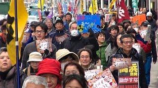 バイバイ原発3.11きょうと - 2017.3.11 京都市