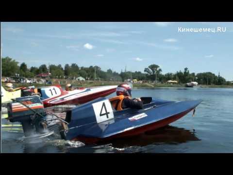 Первенство России по водно моторному спорту