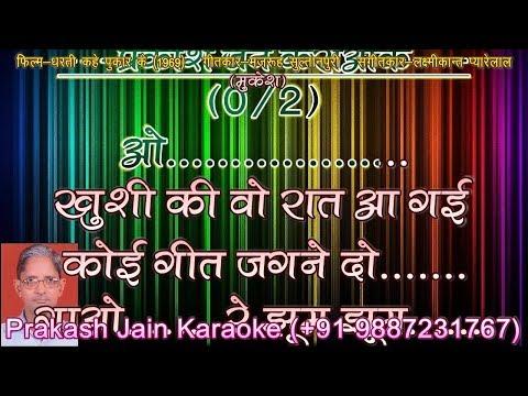 Video Khushi Ki Woh Raat Aa Gayi (2 Stanzas) Karaoke With Hindi Lyrics (By Prakash Jain) download in MP3, 3GP, MP4, WEBM, AVI, FLV January 2017