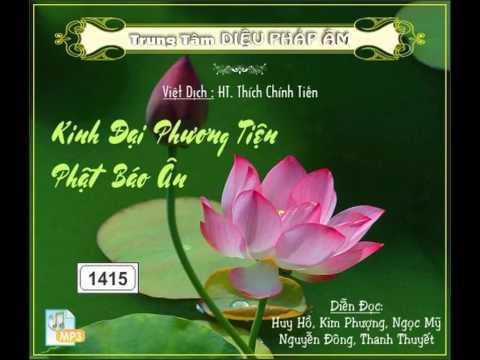 01/15, Phẩm Tựa, thứ nhất - Quyển 1 (HQ) | Kinh Đại Phương Tiện Phật Báo Ân