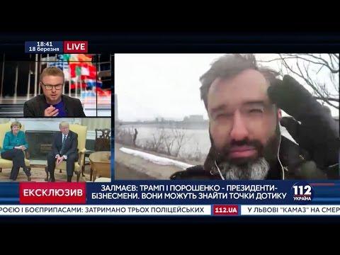 Питер Залмаев (ZALMAYEV) о встрече Трама и Меркель, 112 канал