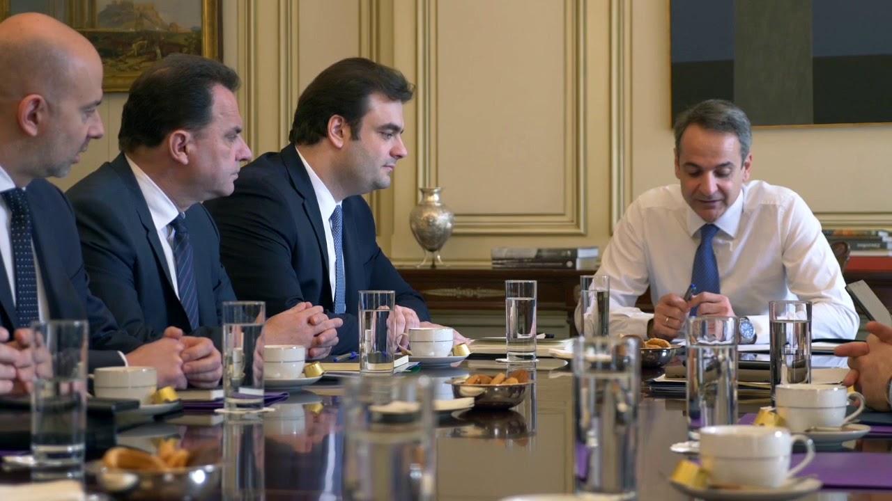 Συνάντηση του Πρωθυπουργού Κυριάκου Μητσοτάκη με την ηγεσία του Υπουργείου Ψηφιακής Διακυβέρνησης
