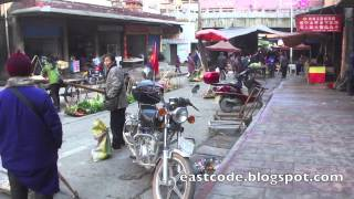Huaihua China  city pictures gallery : Chinese fresh market south of Huaihua, Hunan, China