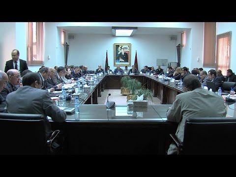 """Le système d'information territorial """"Al Bacharia"""" au centre d'une rencontre à Marrakech"""
