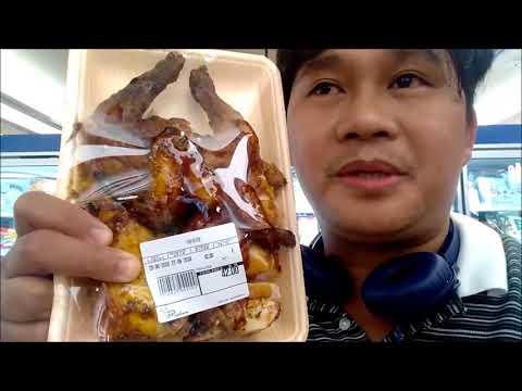 new yaohan macau andoks