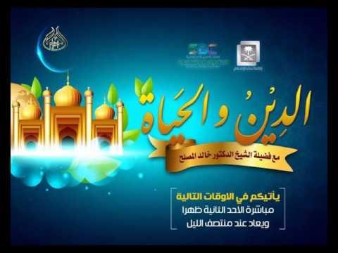الحلقة (74) فرحة العيد