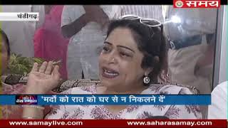 BJP MP and film actress Kirron Kher gave a statement on rape incidents in Chandigarh.