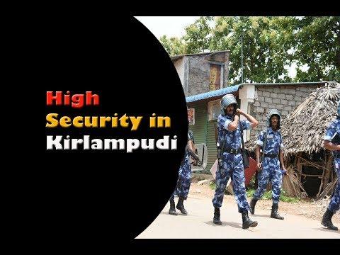 police security mudragada padayatra on kapu reservations
