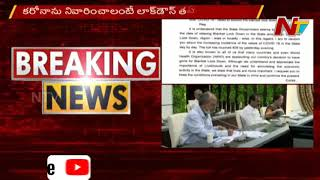 AP BJP Chief Kanna Laxminarayana Writes Letter To CM YS Jagan