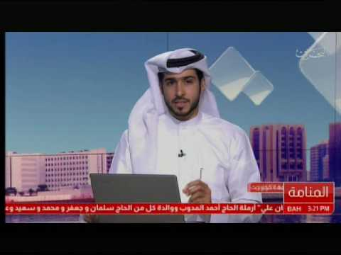 النقيب حمد السوار في حديثه عن التمرين الوهمي لسقوط الطائرة  تلفزيون البحرين 2017/4/25
